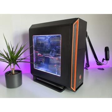 Komputer PC Gamingowy - i7 7700K - GTX1070 - 16 Gb