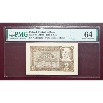 2 złote 1941 seria AA PMG 64 !!!