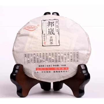 Sheng PUERH herbata