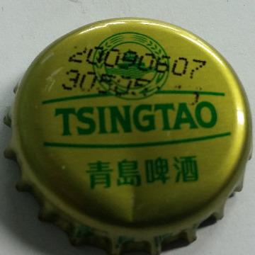 Kapsel zagraniczny Chiny 9