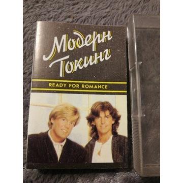 Modern Talking Ready for romance 1997r