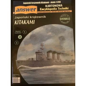 Krążownik IJN Kitakami -  skala 1:200