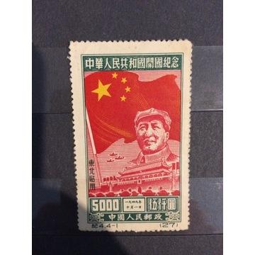 Chiny 1950 Mao Tse Tung
