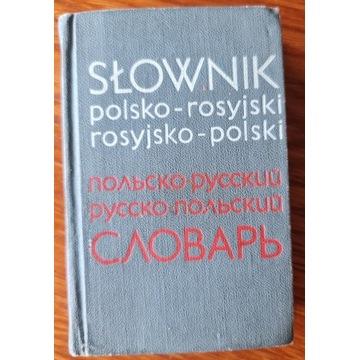Słownik Polsko - Rosyjski Rosyjsko - Polski 1975