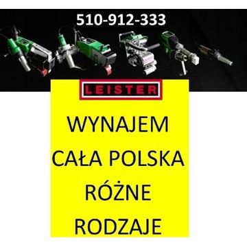 Zgrzewarki Leister Cała Polska Różne rodzaje!!