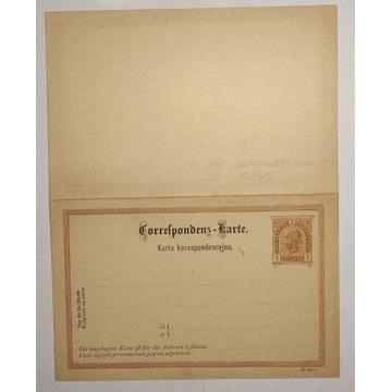 CP I Karta Korespondencyjna 1897 - nie wprowadzono