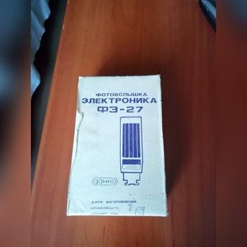 Lampa błyskowa ZSRR