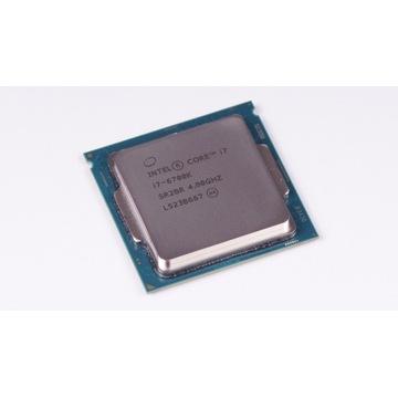 Intel Core i7-6700K 4x4.0GHz 8MB LGA1151