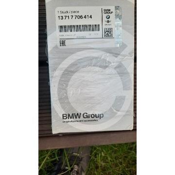 Filtr powietrza BMW r1200 nineT, RT, GS