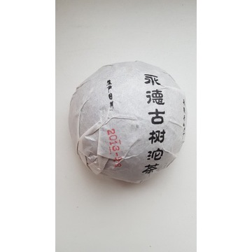 Herbata Shu Pu-Erh 2013r.100g(czerwona).
