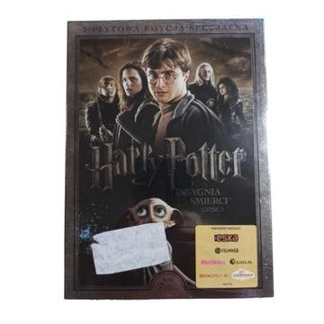 HARRY POTTER I INSYGNIA ŚMIERCI CZĘŚĆ 1 (2 DVD)