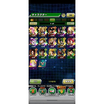 Dokkan 17lr(7full)-Goku/Frieza full,53dfe,33-58