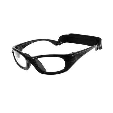 Progear Eyeguard XL Okulary Sportowe