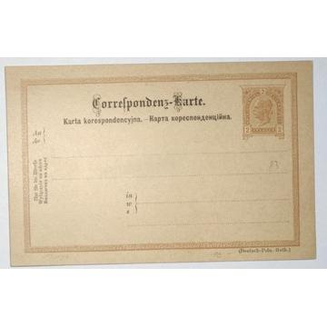 CP 13 Karta Korespondencyjna 1897