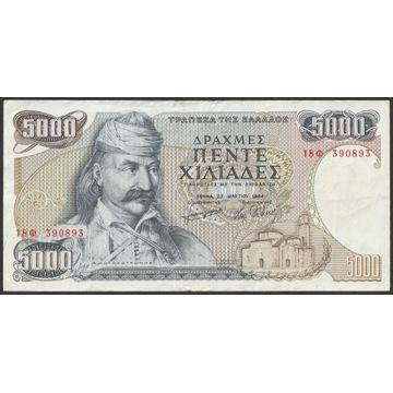 Grecja 5000 drachm 1984