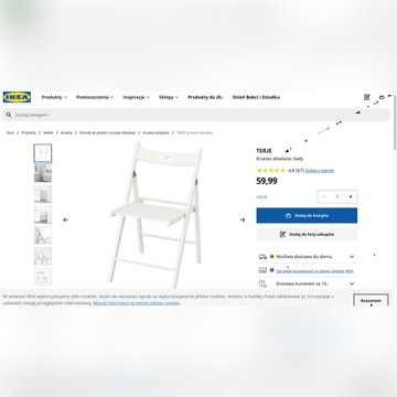 IKEA TERJE
