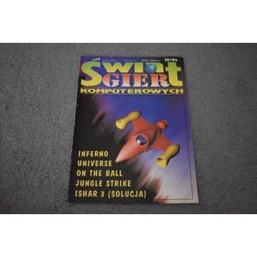 Świat Gier Komputerowych 10/94 10 / 1994 Swiat