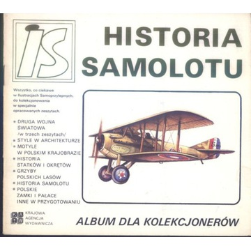 Historia samolotu album IS