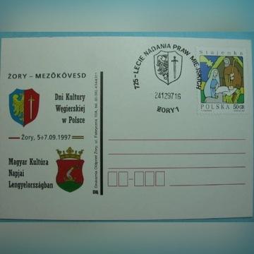 Żory, Dni Kultury Węgierskiej., Kartka dat. '1997