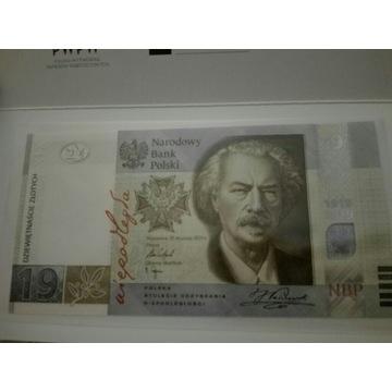 Banknoty 19 zł 100-Lecie PWPW niskie numery 10 szt