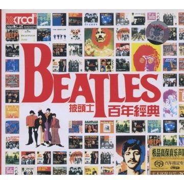 The Beatles chińskie wydanie kolekcjonerskie 2xCD