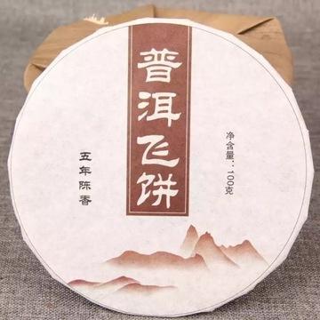 PUERH SHU herbata