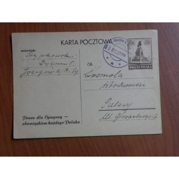 Cp 93 seledyn stempel prow. Józefów k. Biłgoraja