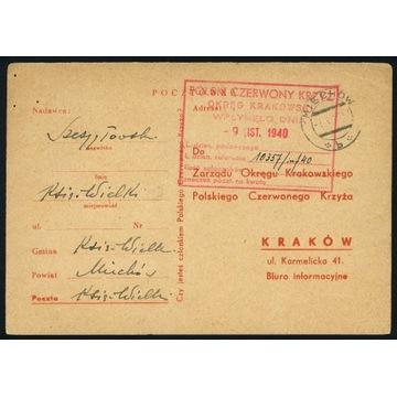 1940 PCK Czerwony Krzyż Książ Wielki Miechów