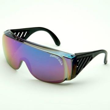 Sportowe okulary przeciwsłoneczne Z-XG Zurich
