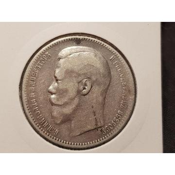 Rosja rubel 1897, srebro stan b. dobry. Inwestycja