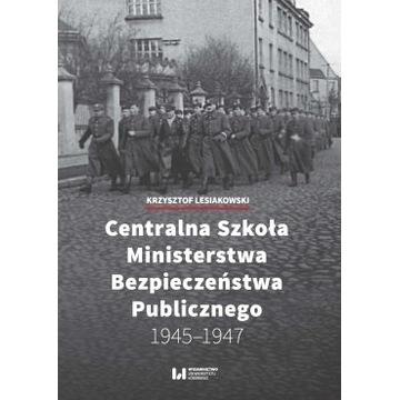 Centralna Szkoła Ministerstwa Bezpieczeństwa Publi