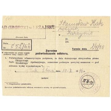 Ruda Łańcucka - stempel prowizoryczny 11.10.1944 r