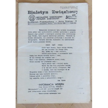 Biuletyn NSZZ Solidarność Stalowa Wola 19.02.1981