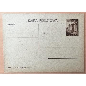 Karta pocztowa CP Fi 94 A czysta