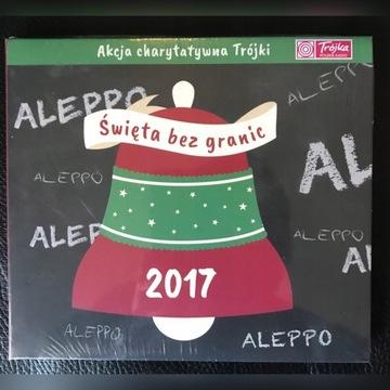 ŚWIĘTA BEZ GRANIC 2017 [CD]