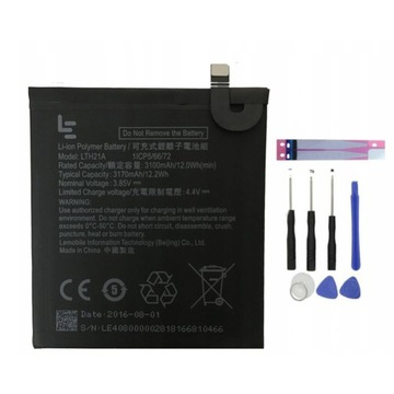 Bateria LTH21A 3100mAh Letv LeEco LeMax2 X822
