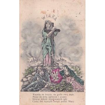 Pocztówki patriotyczna Wiara i Nadzieja 2x