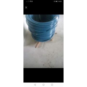 Rura KAN-therm ogrzewanie podłogowe