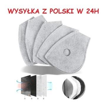 FILTR HEPA N99 FFP3 DO MASKI WYSYŁKA 24H Z POLSKI