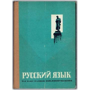 russkij jazyk kl IV liceum LO 4