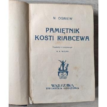 Pamiętnik Kosti Riabcewa N.Ogniew 1946