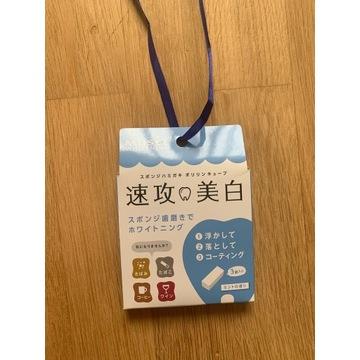 Japońskie wybielanie zębów