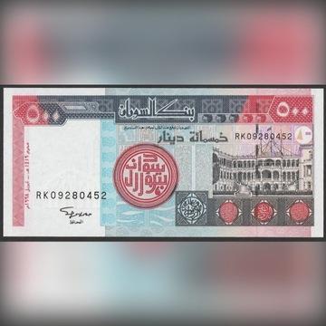 Sudan 500 dinarów 1998 - stan bankowy UNC