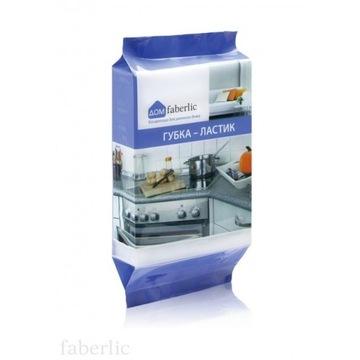 Gąbka gumka Faberlic - 2szt