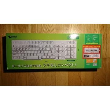 Japońska klawiatura, typ 109 klawiszy, hiragana