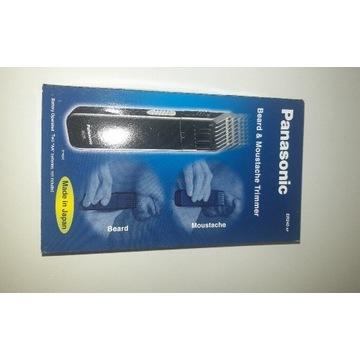 AllegroPANASONIC ER240 BP TRYMER