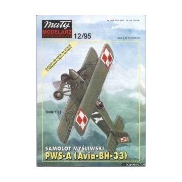 MM 12/95 Samolot myśliwski PWS-A (Avia-BH-33)