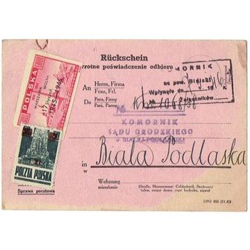 Biała Podlaska - stempel prowizoryczny 1946 r.