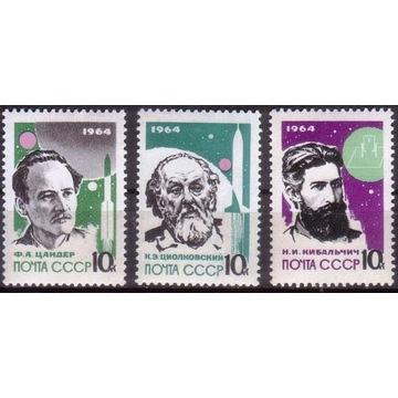 ZSRR Mi 2898-2900** - KOSMOS