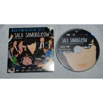 Sala Samobójców DVD